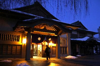 山中温泉 総湯「菊の湯」