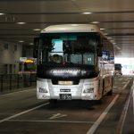 大阪から金沢への安い移動手段は?高速バスと電車の比較はどちらが安心?