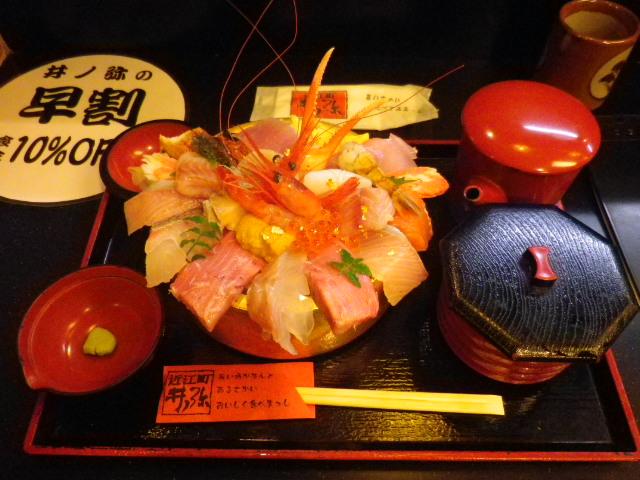 井ノ弥: ちらし近江町 (特盛)1900円