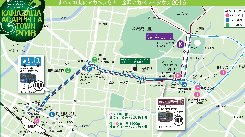 img via 金沢アカペラタウン2016 公式サイト