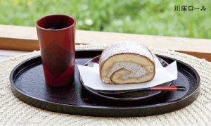 選べる川床セット・川床ロールと加賀棒茶