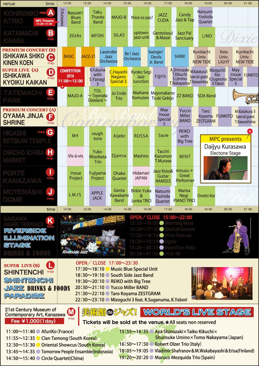 18_timetable_e