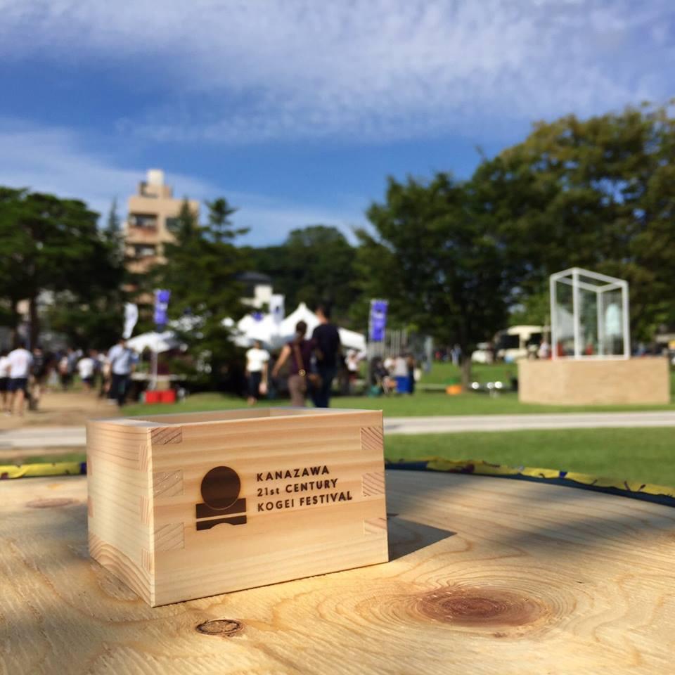 10日開催「Meets KOGEI」 img via 金沢21世紀工芸祭公式fb