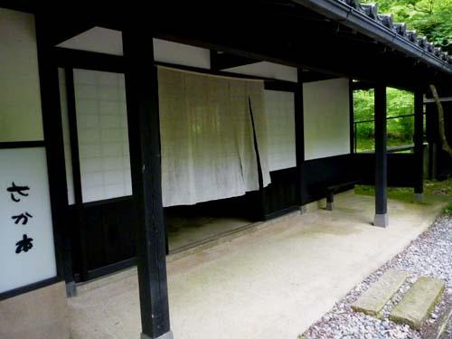 湯宿 さか本 img via  yuge-marumi.com