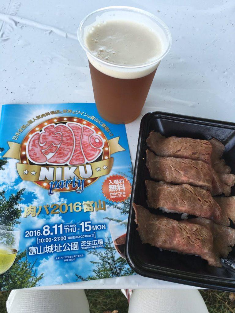 肉パ 富山