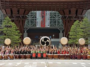 the beginning celemony of Hyakumangoku- matsuri