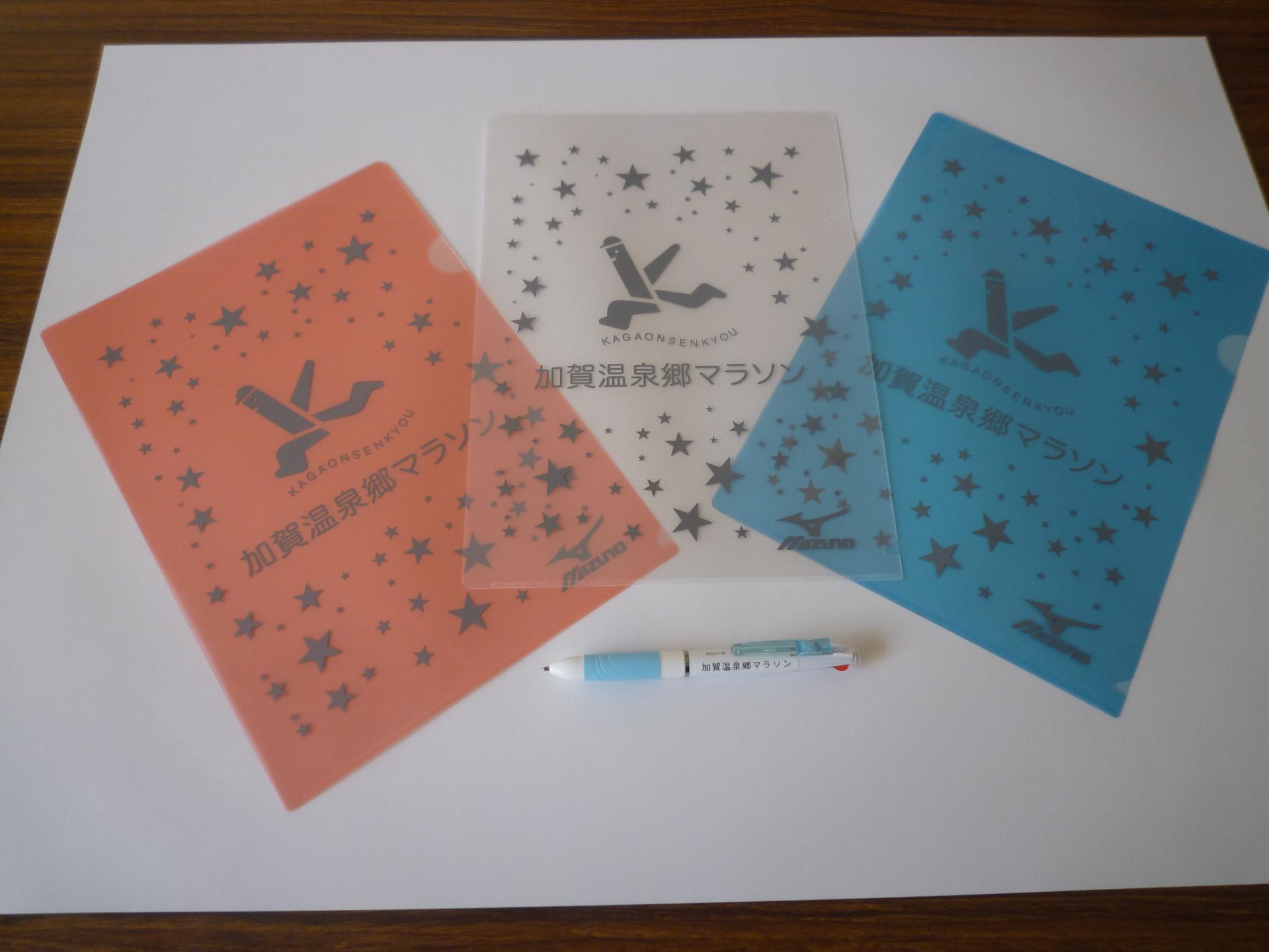 加賀温泉郷マラソンファイルとボールペンセット