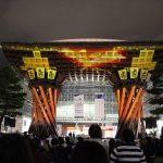 金沢・石川で秋のイルミネーションを楽しむなら?カップルにおすすめのイベント3選