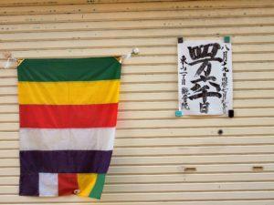 shimanrokusen-wal