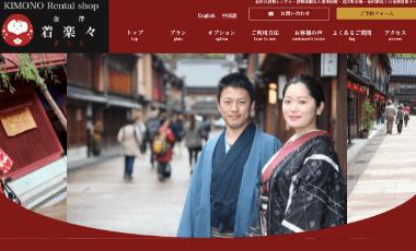 kanazawa-kirara-kimono-rental