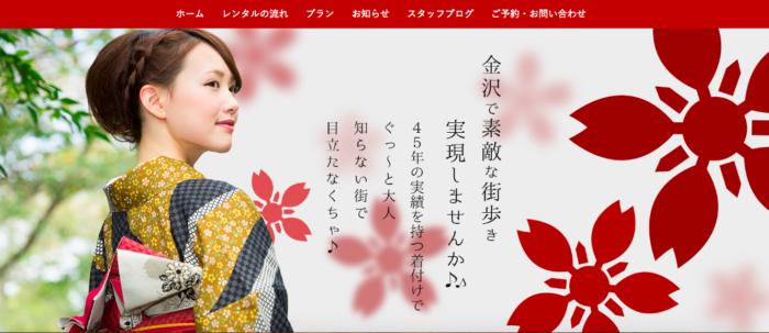 kimono-ayaka-kanazawa-ishikawa
