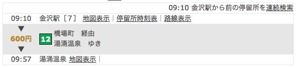 スクリーンショット 2017-01-19 午後9.51.15