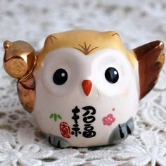 fortune fukurou