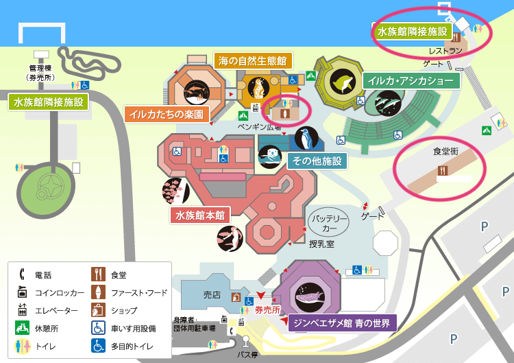 lunch-spot-map-notojima-aquarium