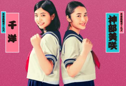koukoku-zumou-girls-kanazawa