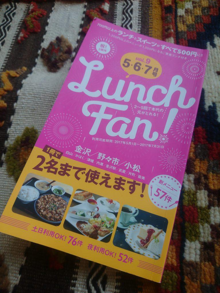 lunchfan01