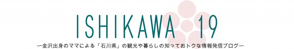 ISHIKAWA  19
