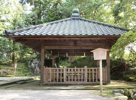 img via 金澤神社
