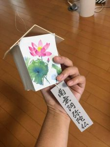 kanazawa-shi-obon-fu-rinkiriko