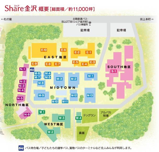 img via http://share-kanazawa.com/