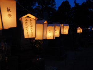 kanazawashi-obon-okuribi