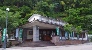 yuwakuonsen-ishikawa