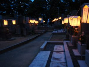 kanazawashi-onmyouji-okuribi