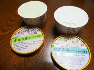 malger-himurohyouka-ishikawa