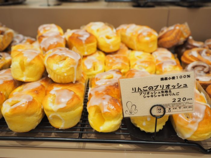 tsujiguchi-bread