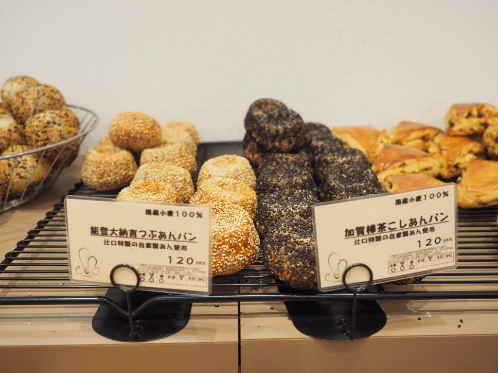 tsujiguchi-bread-kanazawa