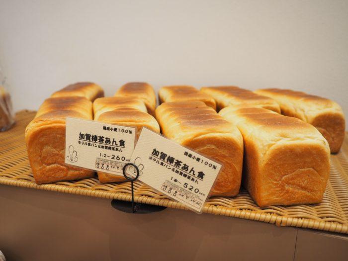 tjiguchi-brad-kanazawa