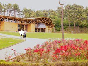 奥卯辰山公園の新公園センター