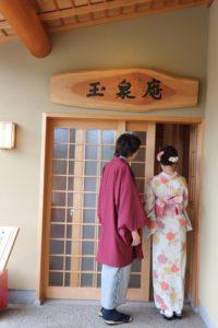 金沢城公園内のカフェ玉泉庵へ入るカップル6