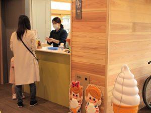 奥卯辰山公園のカフェ・売店