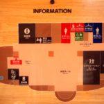奥卯辰山公園の新公園センター内MAP