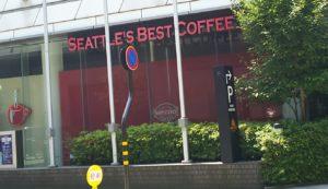 金沢駅近くのカフェ シアトルズベスト