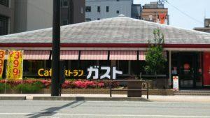 金沢駅近くのファミレスガスト