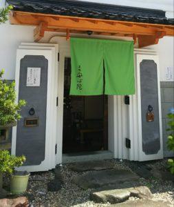 金澤駅周辺のモーニングカフェ菜喰 安心院 (さいじき あじむ)