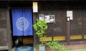higashiyama-mizuho-gaikan