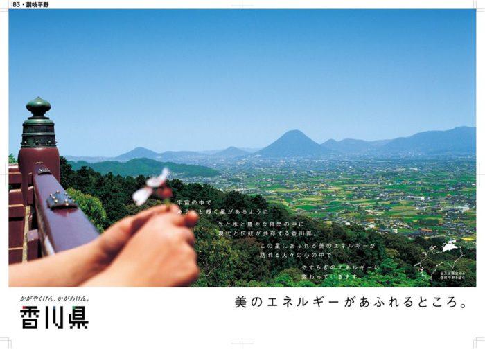 Nohagi-Naka-firstwork