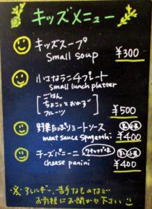 kids-menu-TASTE&SCENT