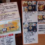 komatsu-michinoeki-shikiasai-menu1