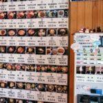 komatu-michinoeki-restaurant-menu
