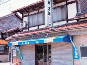 komatsu-shinboya