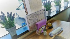 table-kitchen-lavender