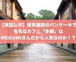 tamon-title-higashiyama-street