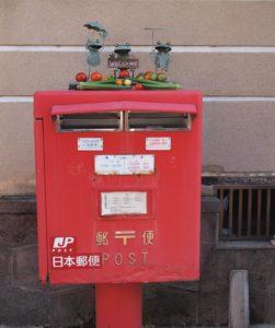 higashiyama-post-fro