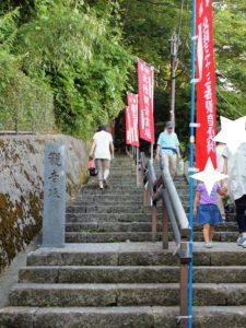 kannon-zaka-steep