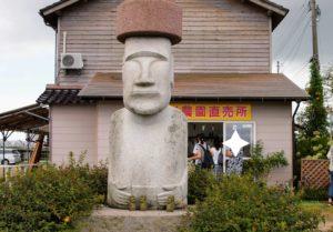 moainouen-moai