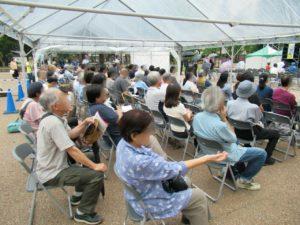 Ishikawa Shiko Memorial Park